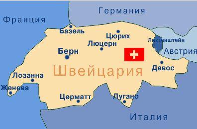 Швейцарская компания АГ, существует 25 лет, рядом с Лихтенштейном
