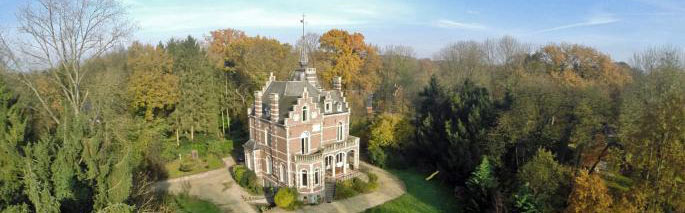 Замок 19 века в Монсе, Бельгия