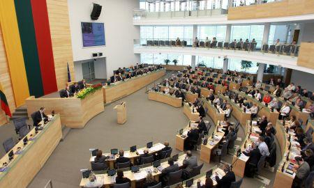 ВНЖ в Литве с минимальными затратами и особой эффективностью.