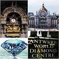 Алмазный бизнес на бирже в Антверпене, Бельгия