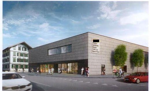 Коммерческий центр в кантоне Люцерн в Швейцарии.
