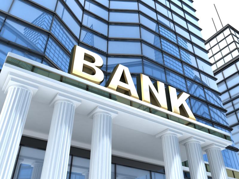 Банк в Швейцарии, полная продажа