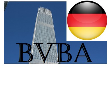 Бельгийская коммерческая компания в Брюсселе.