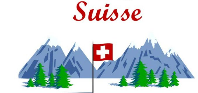 В Восточной части Швейцарии всемирно известный отель (зимой и летом)