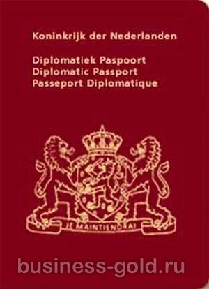 Дипломатический паспорт в ЕС - мечта любого россиянина!!!