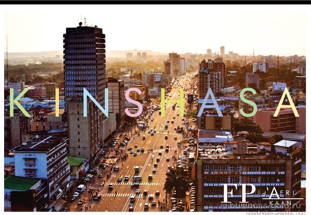 Предлагается уникальный проект по строительству крупного 5-ти звездочного гостиничного комплекса в центре Киншасы – столице Демократической Республики Конго.