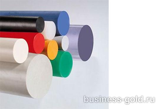 Фирма по изготовлению пластмассового ассортимента Германии.