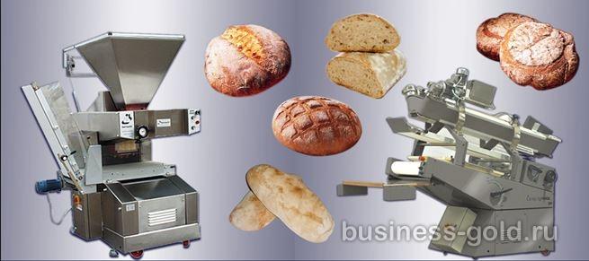 Предприятие по производству хлебопекарных машин,  Германия