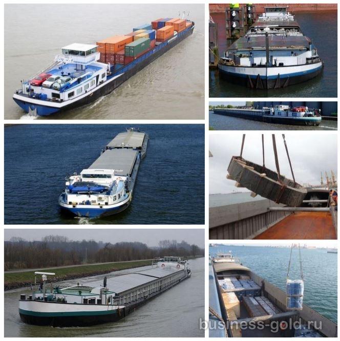 Перевозка грузов на своих судах в Германии, Голландии, Бельгии, Румынии и по всей Европе