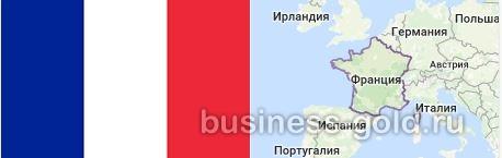 Открытие фирм и счетов, покупка готовой компании во Франции