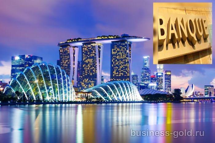 Создание оффшорных банков в Сигапуре, а также BVI, Каймановых островах, Нью Джерси и островах Теркс и Кайкос (английские заморские острова).
