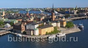 Продажа готового бизнеса в Стокгольме, Швеция